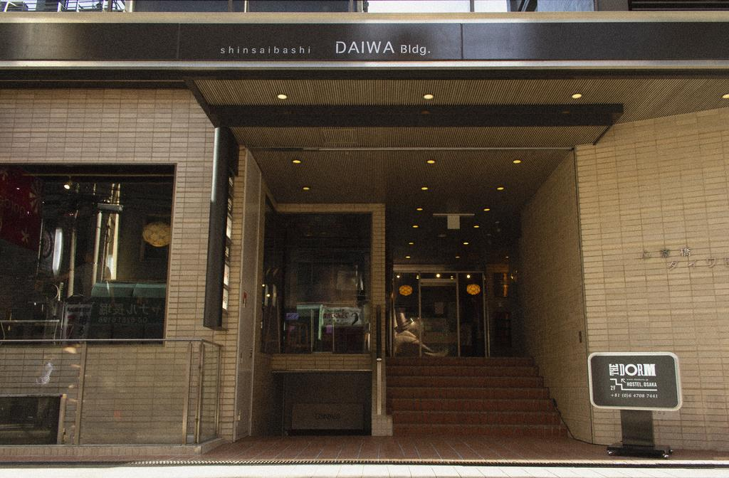 Best hostels in Osaka The Dorm Hostel (1)