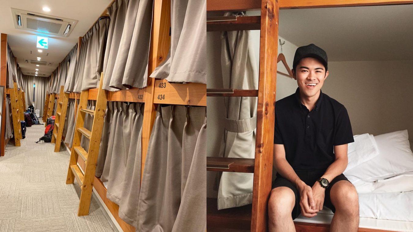 Cheap hostel Osaka Drop Inn Hostel (1)