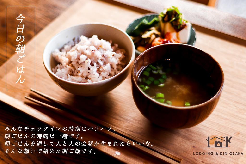 Cheapest hostel in Osaka Japan Coffee & Music Hostel LnK (1)