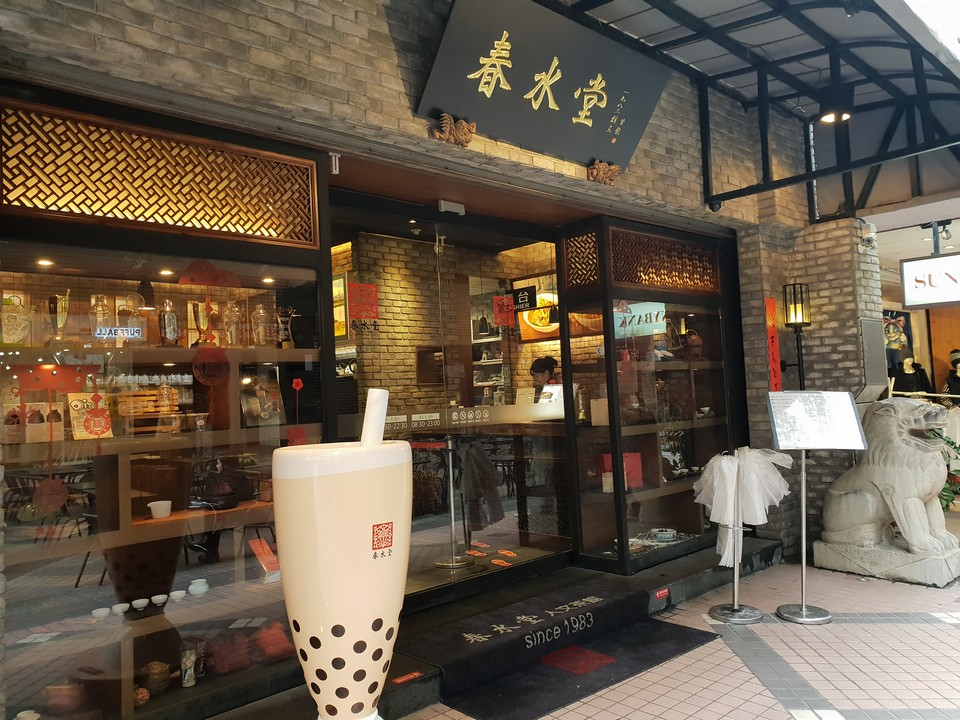 Must eat in Taichung Traditional Buble Milk Tea at Chun Shui Tang (1)