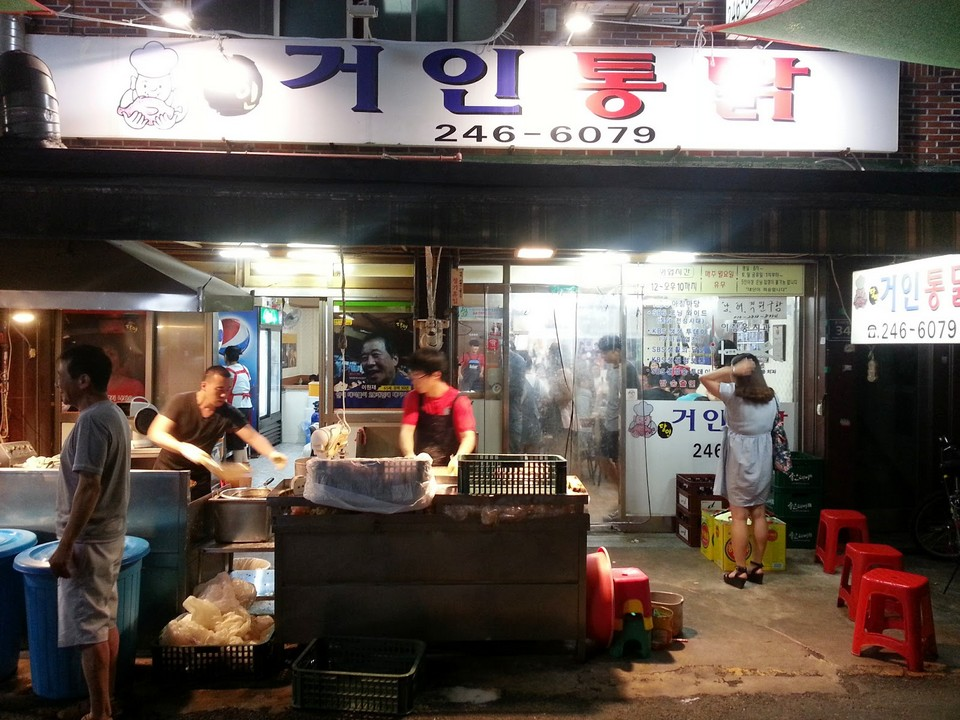 busan things to do at night,Bupyeong Kkangtong Night Market (2)