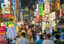 korea busan things to do at night