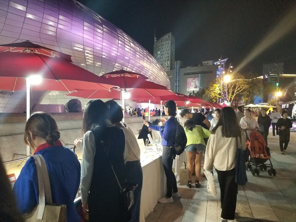 Dongdaemun_Design_Plaza_at_night,_Seoul,_Korea1