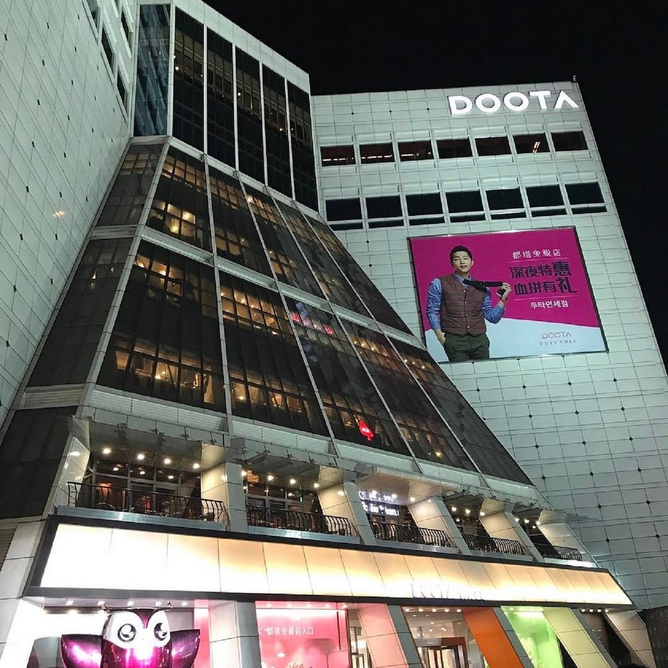doota dongdaemun shopping mall