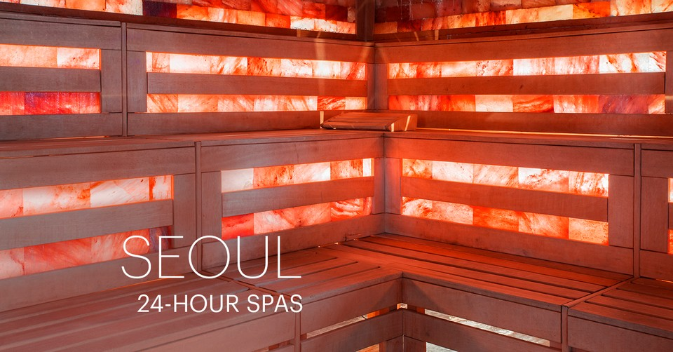 best-24-hour-spas-seoul