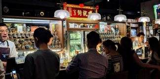 best cocktail bar taipei