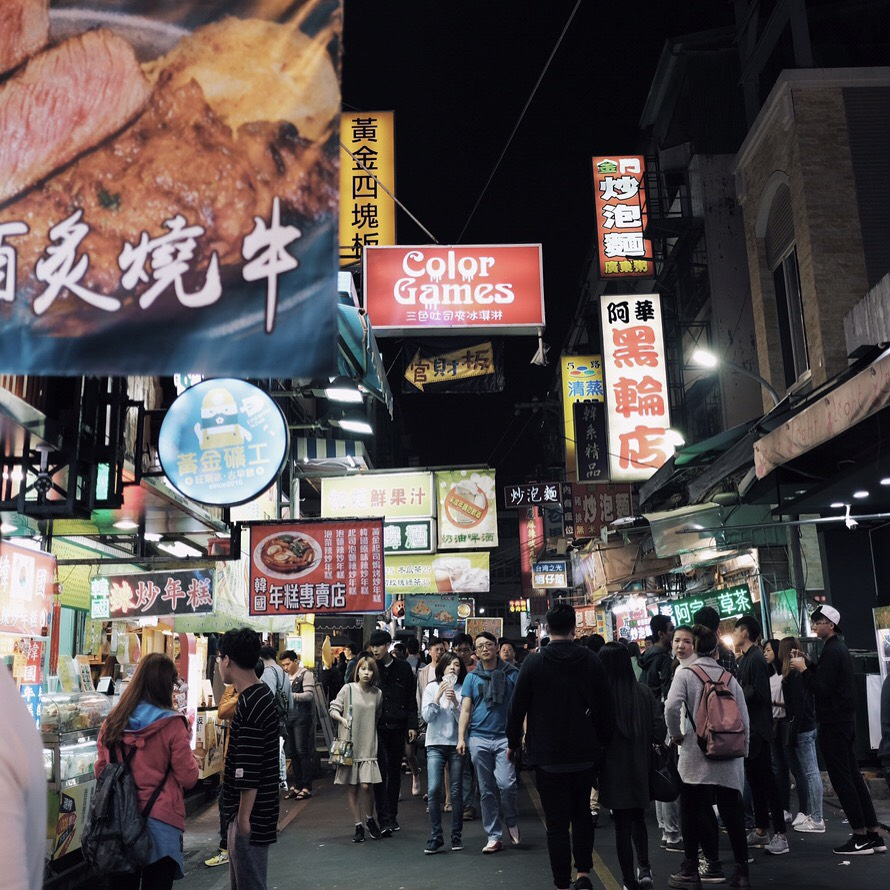 fengjia night market taichung (1)