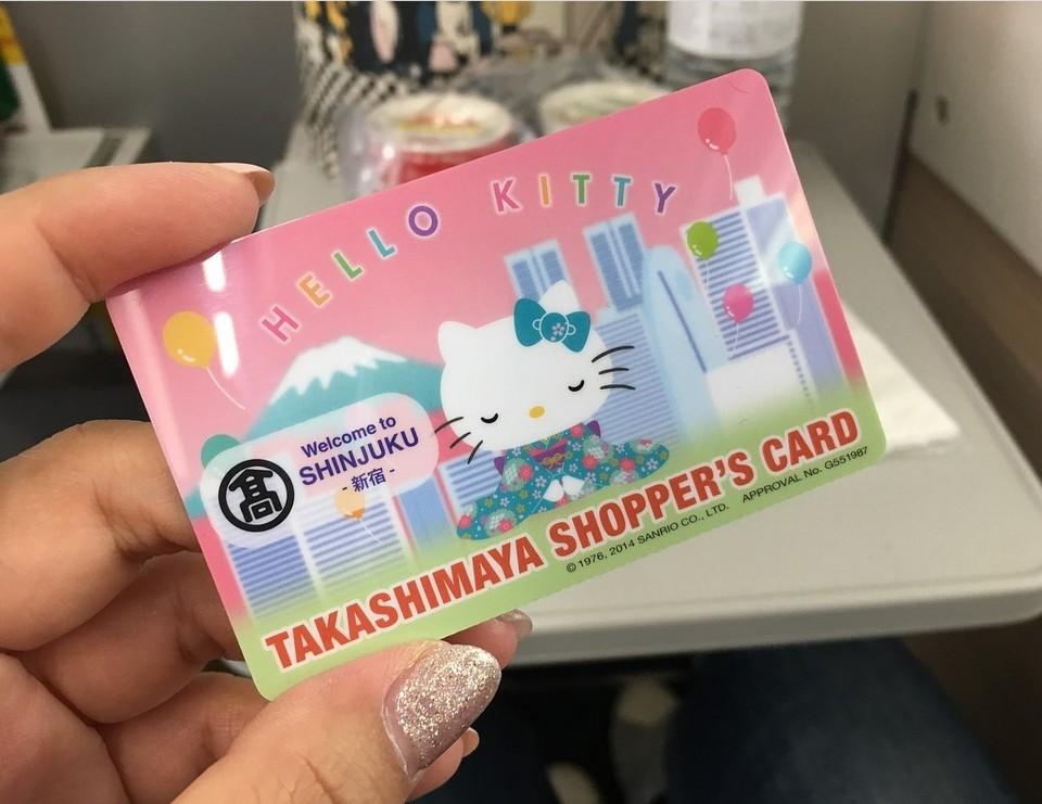 Takashimaya 3