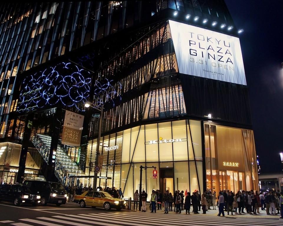 tokyu plaza tokyo (1)