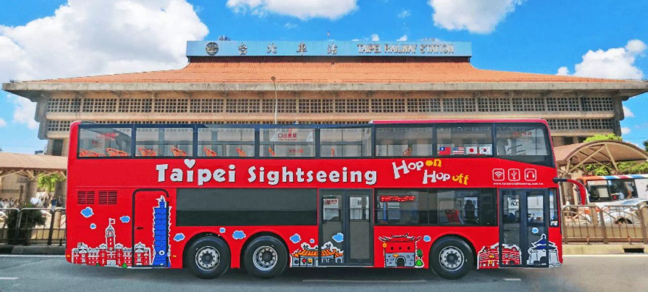 hop on hop off taipei timetable,taipei hop on hop off bus map,taipei hop on hop off bus review (1)