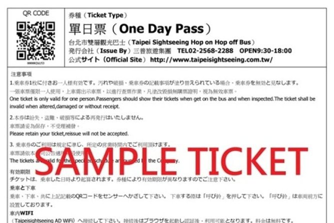 taipei hop on hop off bus tickets sample