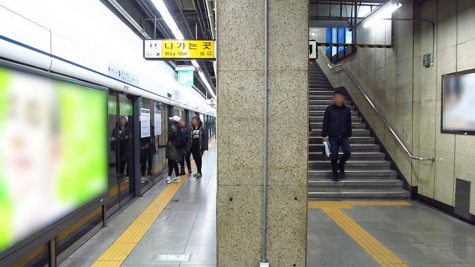 Jonggak Station