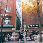 Insadong blog — The fullest Insadong guide for what to do in Insadong & things to do in Insadong