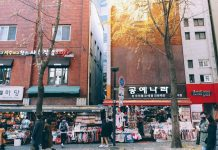 insadong blog