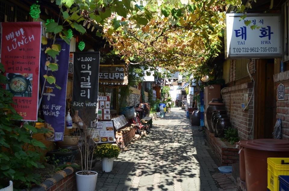 | insadong culture street