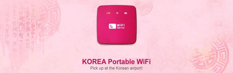 4 g pocket wifi korea