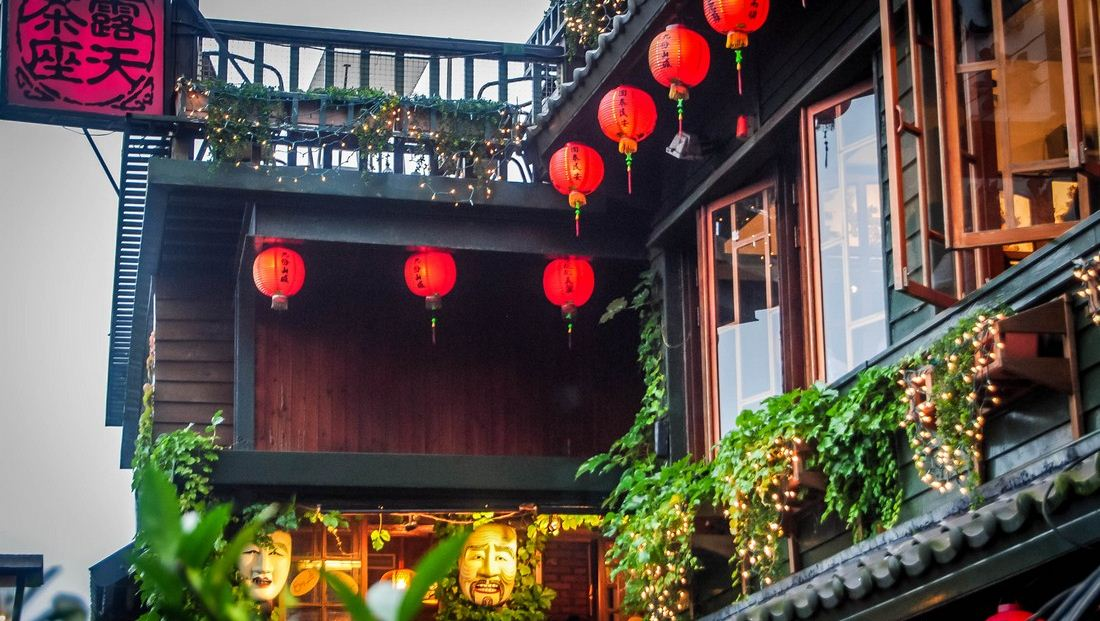 1jiufenbest-places-to-go-in-taipeiwhere-to-go-in-taipeibest-places-to-visit-in-taipeitop-places-to-visit-in-taipei-2