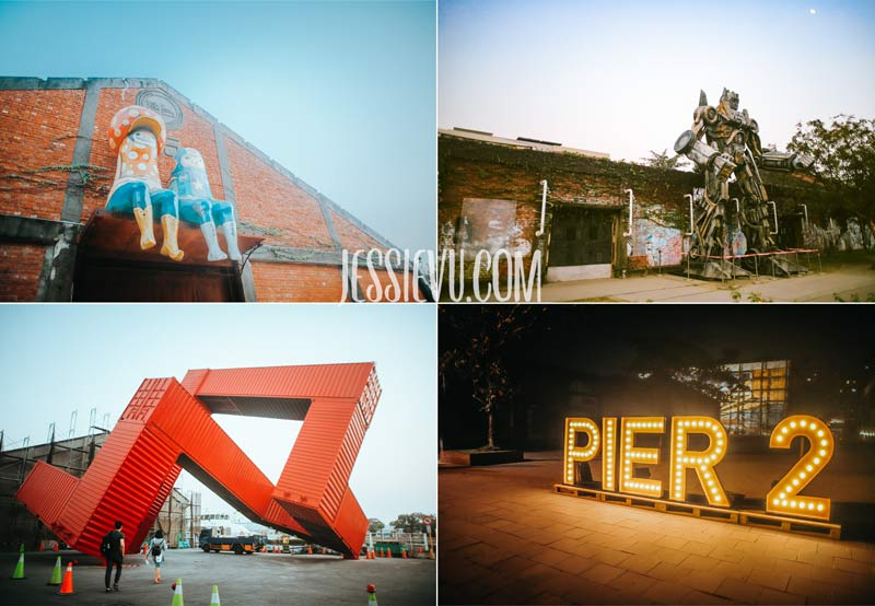 Pier – 2 Art Center revives the old pier in Kaohsiung, becoming an interesting open art center.