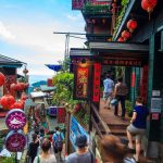 Taiwan itinerary — How to spend 11 days in Taiwan (11 days 10 nights) pefectly?