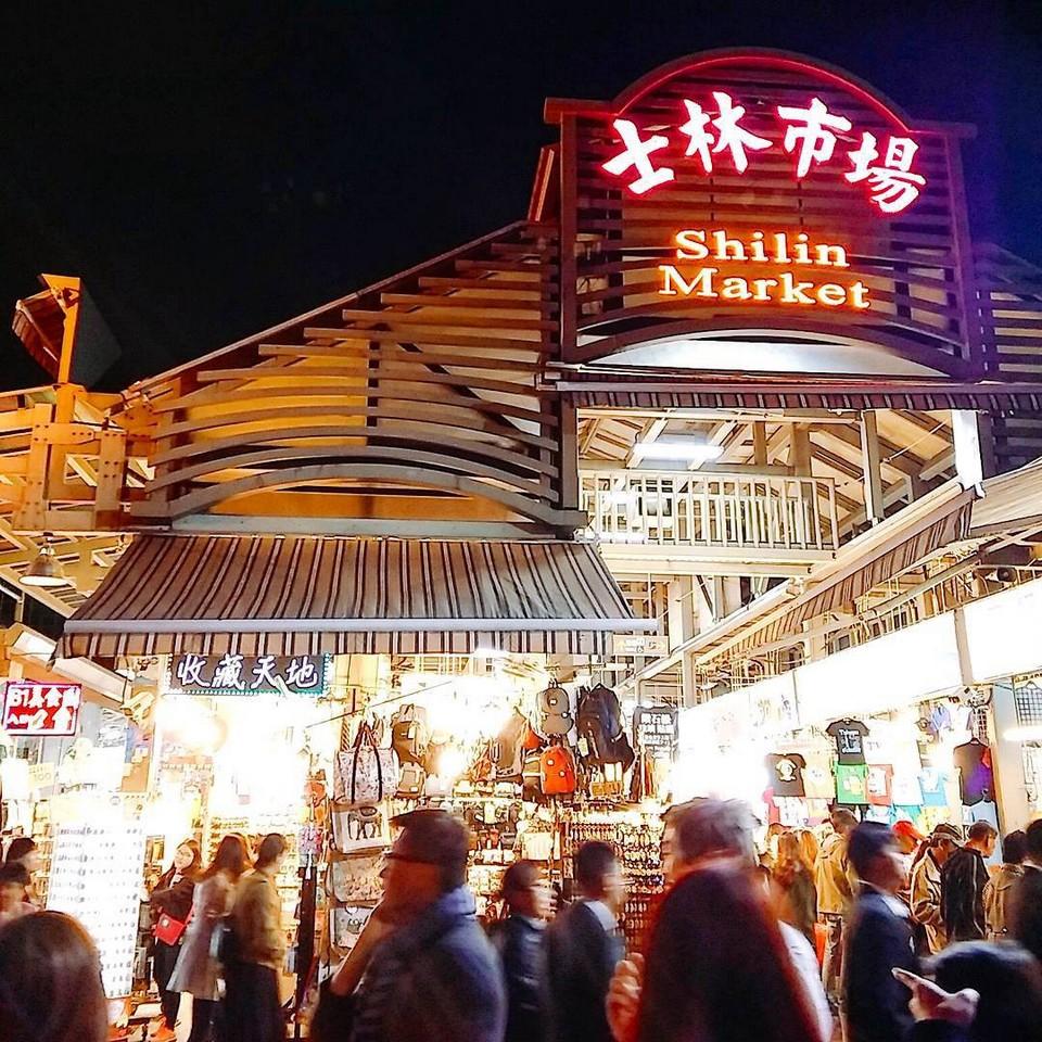 Shilin Night Market (1)