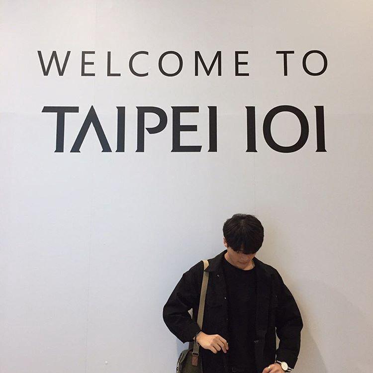 Taipei 101 (1)