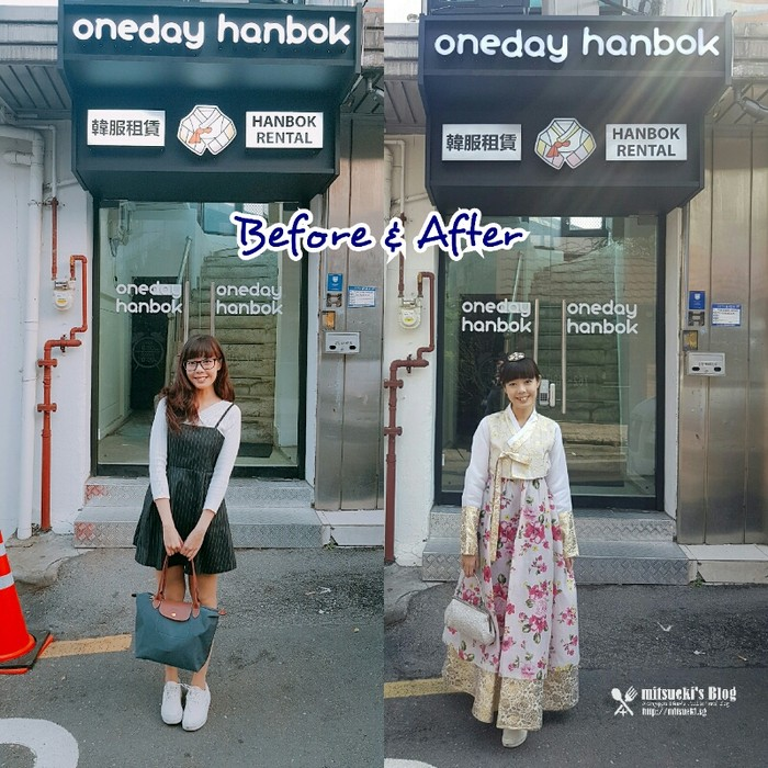 oneday hanbok shop