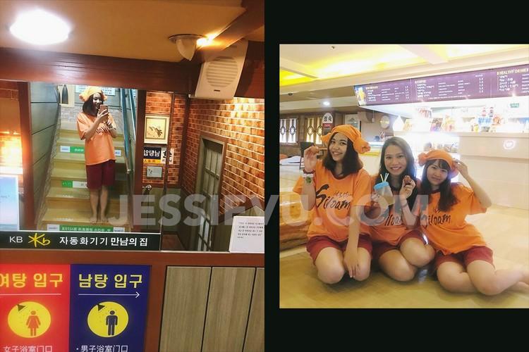 Korean sauna: