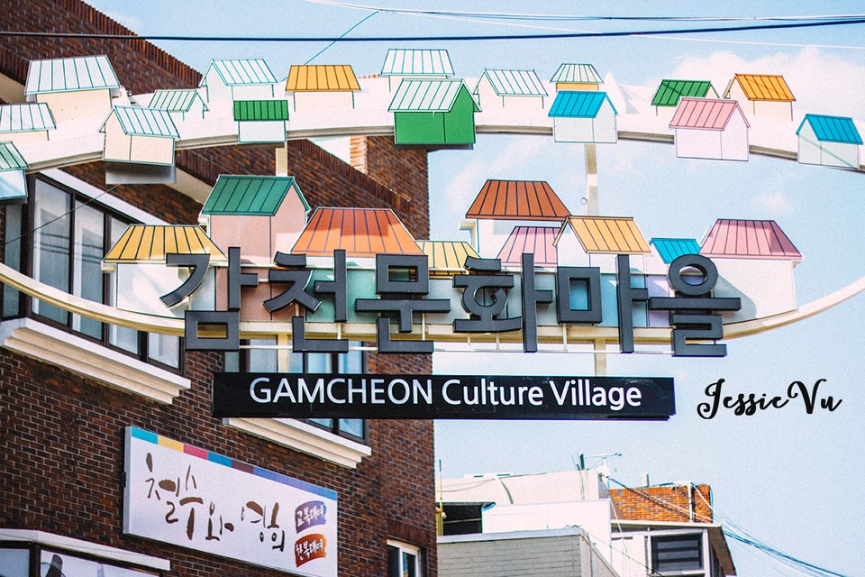 gamcheon gate