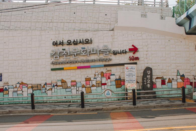 gamcheon korea2