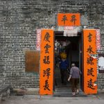 Day tour to New Territories Hong Kong — Explore the famous ancient village of Kat Hing Wai Walled Village