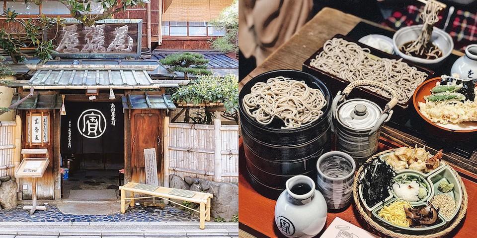 kyoto soba (1)