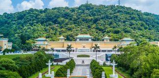 national palace museum shilin district taipei city taiwan,