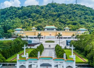 national palace museum shilin district taipei city taiwan,