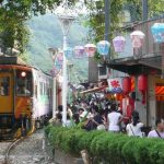 How to go to Jiufen from Taipei? — 3 best ways on how to get to Jiufen and Shifen from Taipei