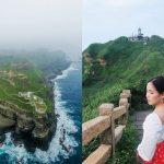 Explore Bitou Cape, Fugui Cape & Sandiao Cape — The famous attractions in the Northernmost region of Taiwan