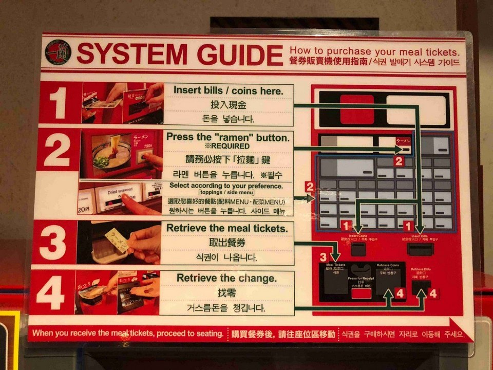 System guide to order noodles at Ichiran ramen