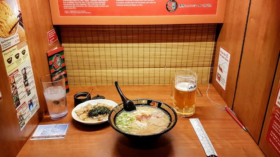 A set of Ramen noodles at Ichiran