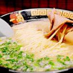 Ichiran Ramen review — What is Ichiran Ramen & how to order Ichiran Ramen in Tokyo?
