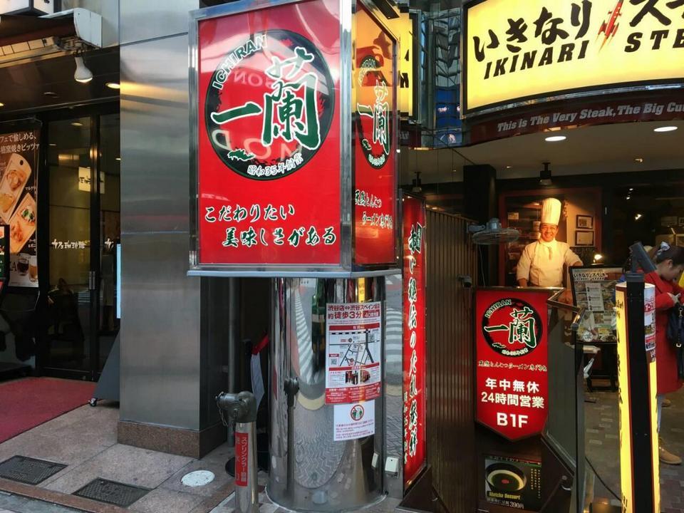 Outside Shibuya Ichiran Ramen