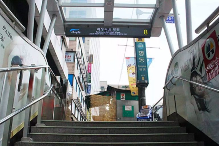 Go ahead from Myeongdong Station Exit no.8