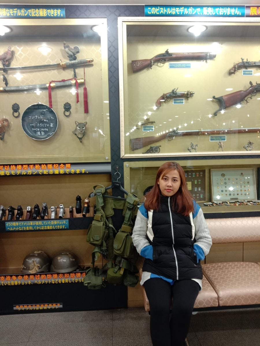 myeongdong real gun shooting range