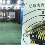 Myeongdong real gun shooting range — Experience as a gunner, real gun shooting in Myeongdong