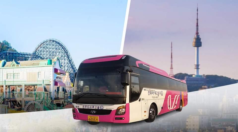 seoul everland direct shuttle bus