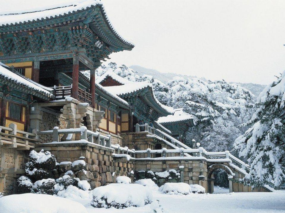 gyeongju snow