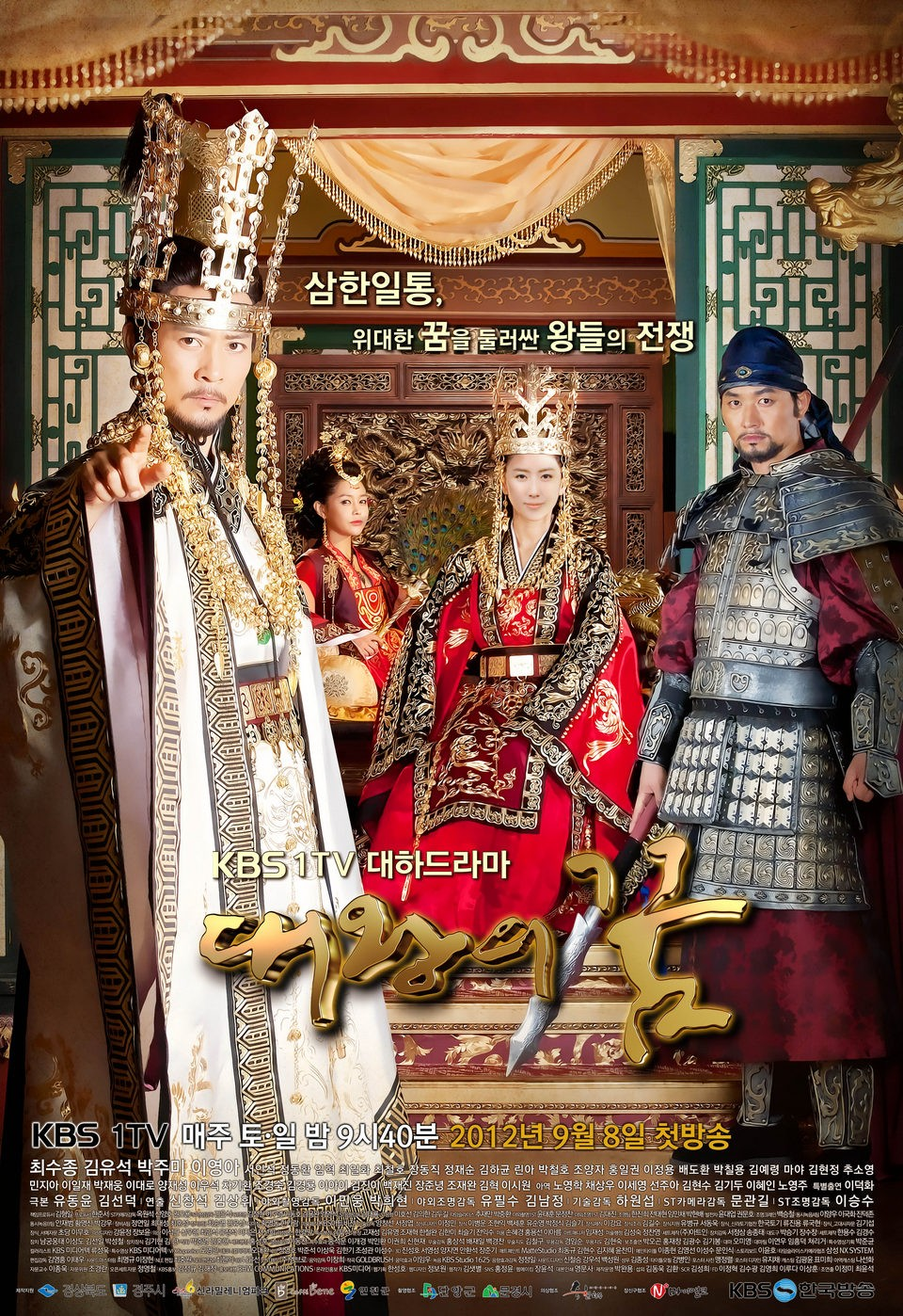 Gyeongju kdrama dream of the emperor