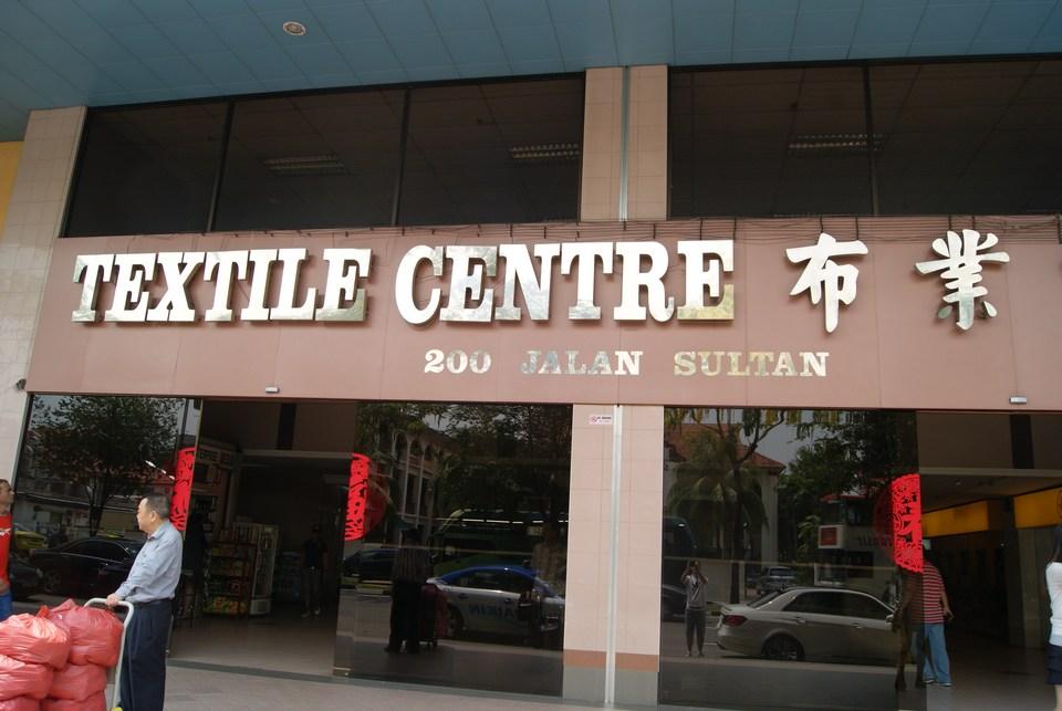 Textile Center Singapore