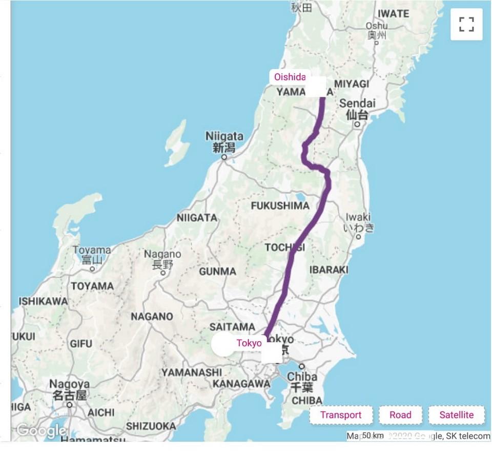 Tokyo to Oishida Station