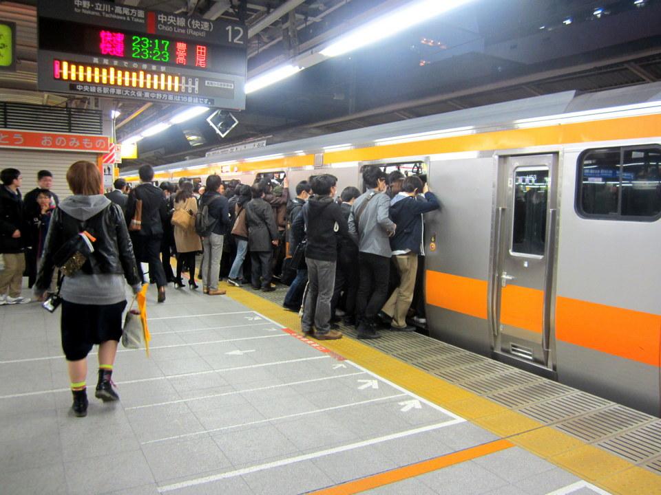 japan public transport