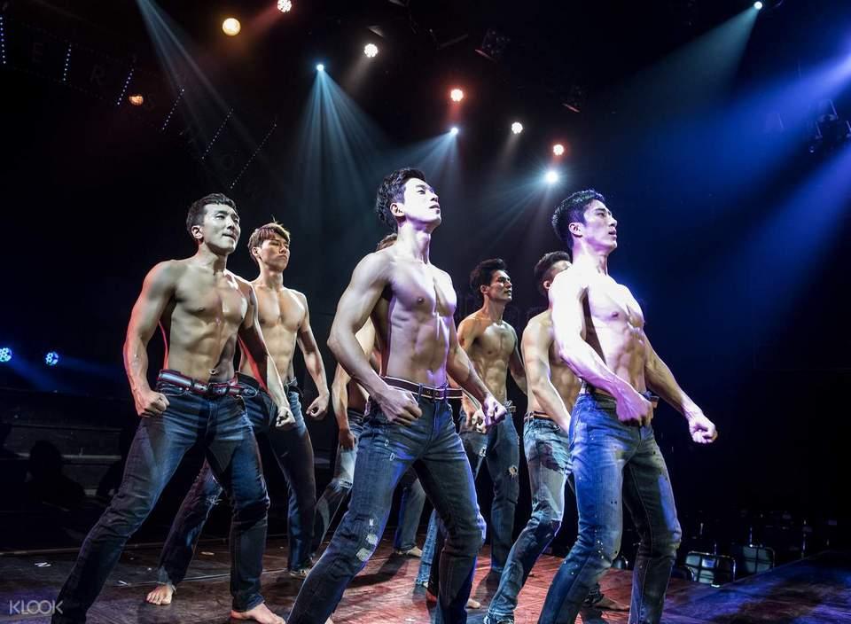 mr show korea