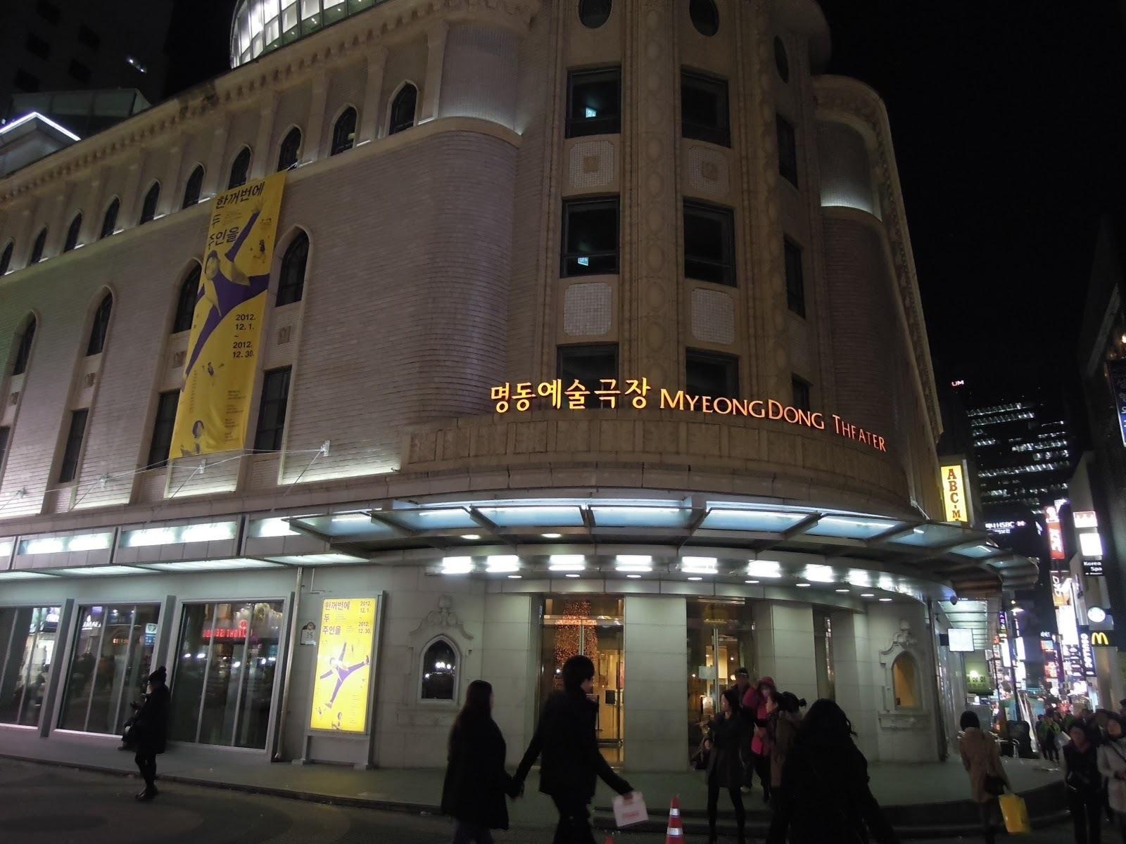 myeongdong korea